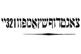 36pt. Hebrew