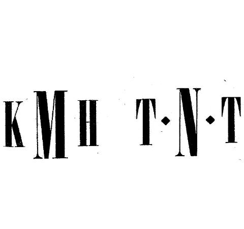 60pt. & 72pt. Onyx Monograms